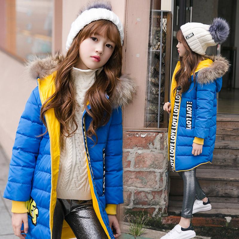 2018冬装新款中大童女童羽绒服中长款女孩韩版加厚保暖冬装外套潮