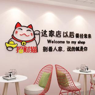 奶茶店鋪牆壁裝飾網紅布背景牆面貼紙3d立體創意蛋糕甜品收銀吧枱