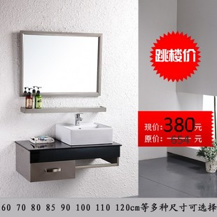 304 stainless steel bathroom cabinet bathroom vanity cabinet combinations counter basin washbasin toilet bathroom cabinet Specials