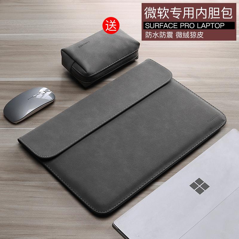 微软Surface Go平板电脑包pro7内胆包pro6/5/4新款book1 2�;ぬ�15寸laptop支架男女12.3皮套12英寸13.5苏菲X