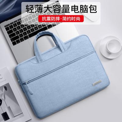 笔记本电脑包14寸女手提适用苹果华为联想小新15.6男macbook air13内胆包pro13.3小米16华硕15戴尔ipad保护包