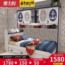 地中海衣柜床一体儿童床男孩组合床带书桌书架省空间小户型多功能