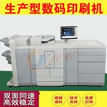 佳能奥西OCE VP140 135 120 110黑白高速生产型复印机 数码印刷机