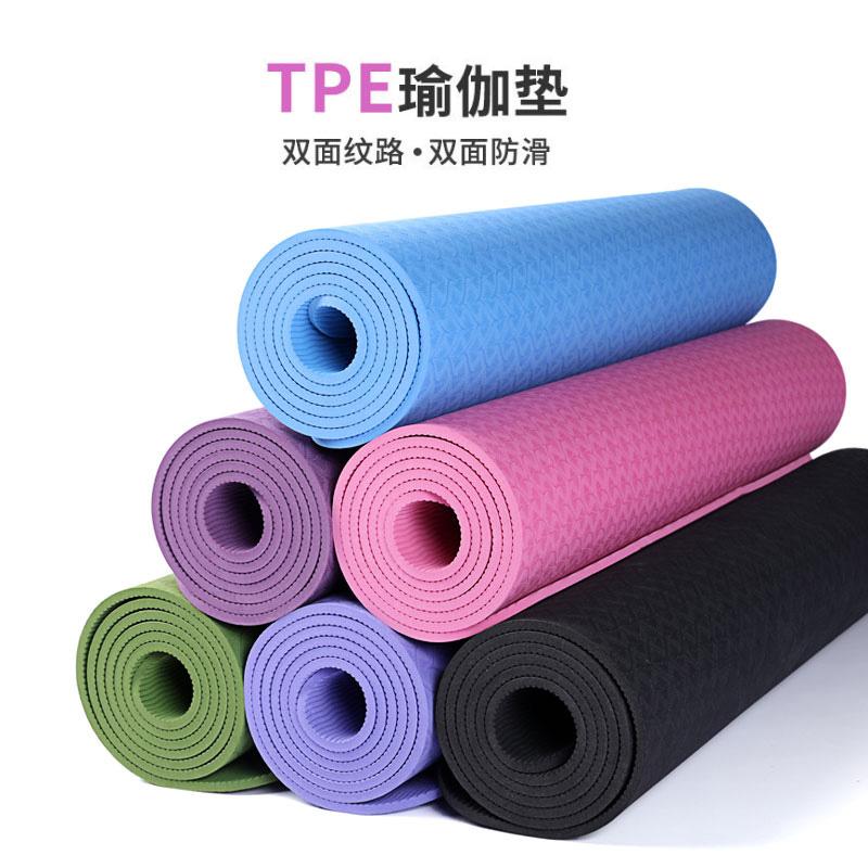 TPE yoga mat 6mm widened thickened lengthened female fitness mat household beginner anti slip monochrome yoga mat