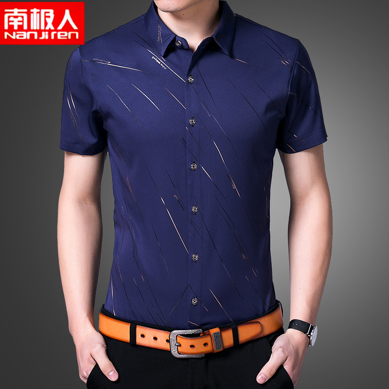 2020 Antarctic short sleeve shirt mens summer new middle-aged mens business casual loose check shirt trend