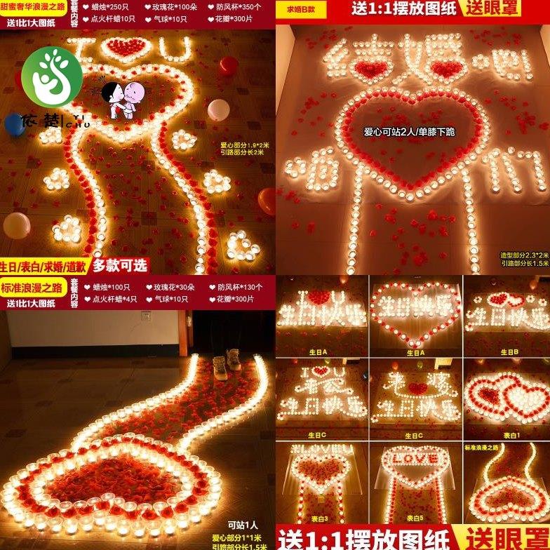 道歉特别场景心形表白示爱意蜡烛爱情成人派对特别的男女生日蜡烛