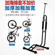 插入式停车架单车L型展示架自行车维修架立式山地车支撑架放车架