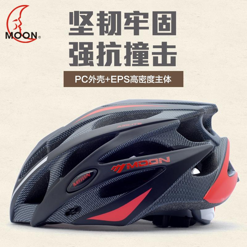 moon自行车头盔骑行帽子灰男女山地车夏季安全帽全盔单车装备