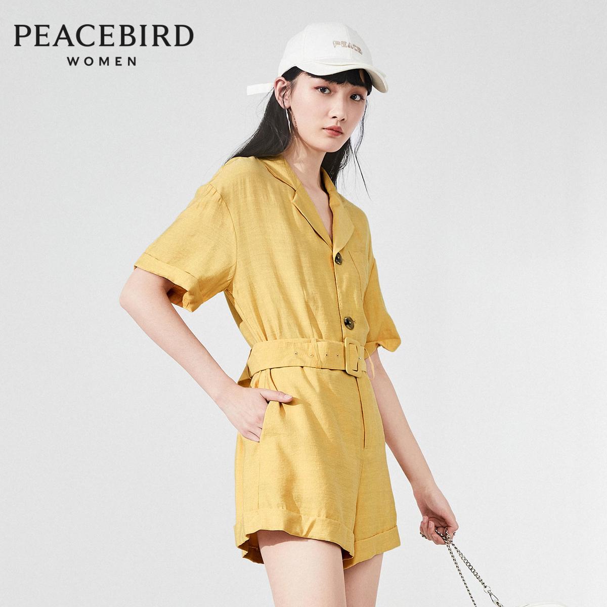 Taipingniao summer short sleeve one-piece shorts womens 20 New Khaki yellow lace up Jumpsuit shorts V-neck temperament