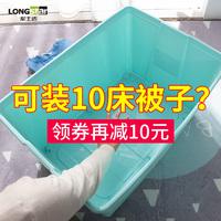 特大号塑料收纳箱装衣服家用加厚整理箱子清仓透明玩具储物盒有盖