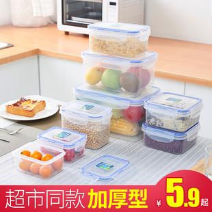 食品级保鲜盒微波炉专用加热便当上班族带饭盒冰箱密封塑料碗水果价格