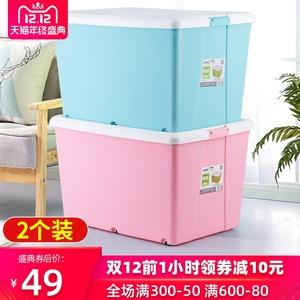 特大号塑料收纳箱衣服玩具整理箱加厚收纳盒清仓特价有盖储物箱子