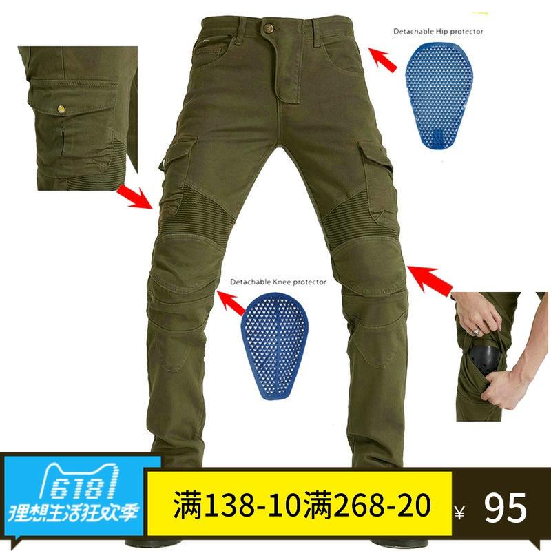 Штаны для мотоциклистов Артикул 524730137542