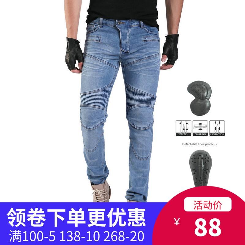 Штаны для мотоциклистов Артикул 580569467690