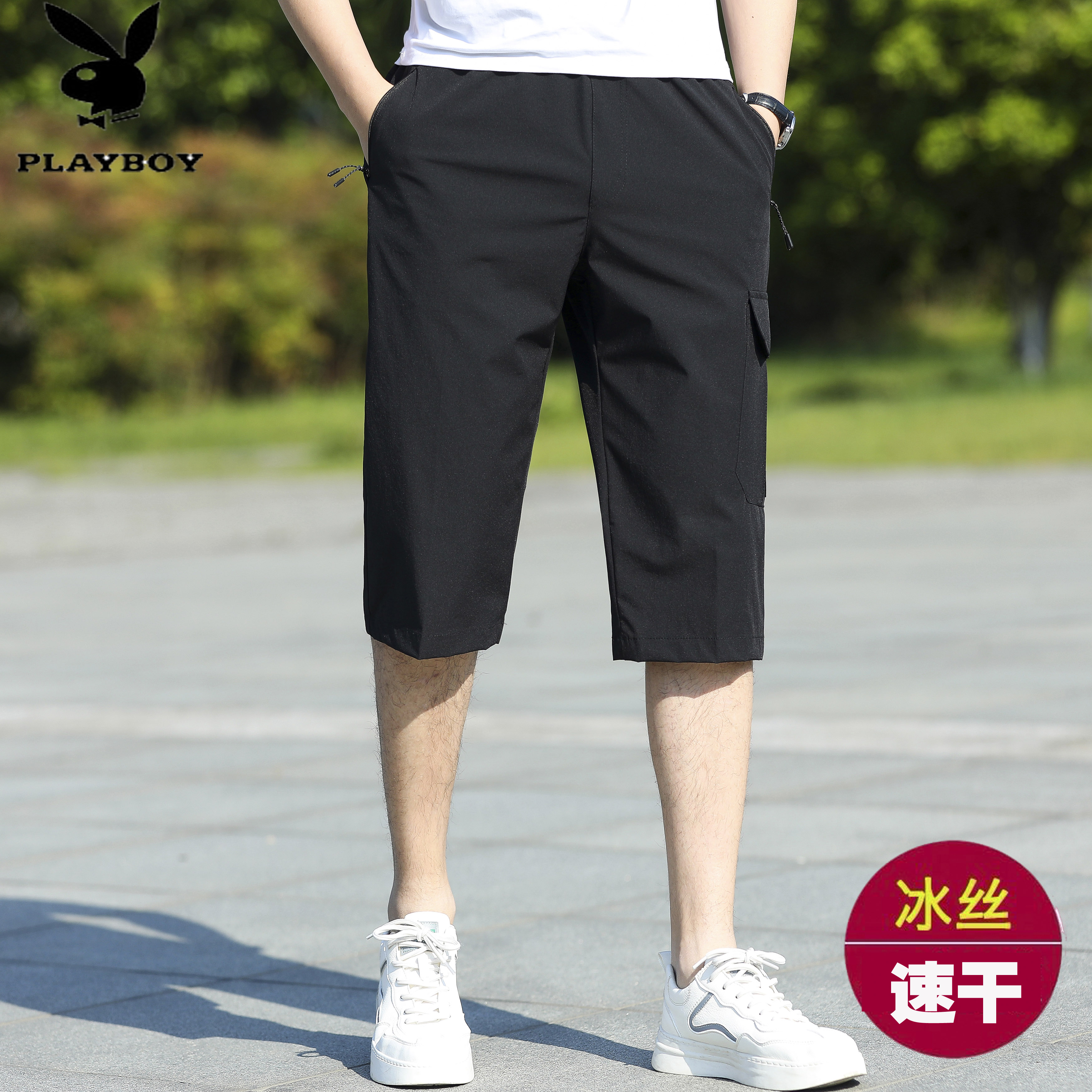 Playboy quick drying Capris mens summer thin large size loose fitting pants ice sports Capris