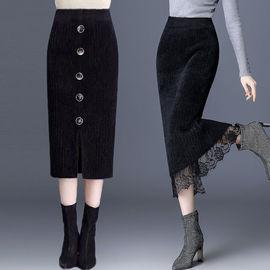 加厚水貂绒半身裙秋冬中长款黑色针织包臀裙开叉百搭一步裙长裙子