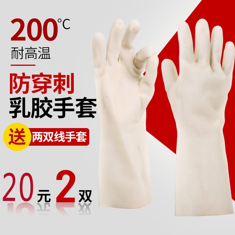 家庭用の食品用手袋skニトリルの光の中でダックの手袋は手でアヒルの手袋を引き裂きます。