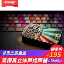 黑莓手机9000戒网瘾学生备用考研手机立体声扬声器BlackBerry