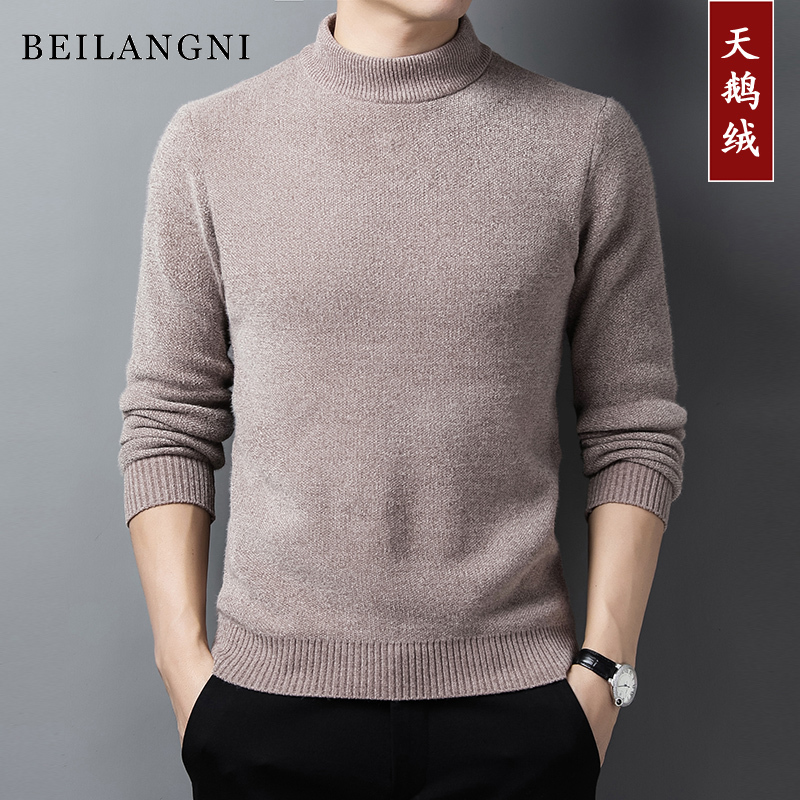 Velvet t-shirt mens round neck autumn and winter solid color Pullover mens sweater middle age leisure T-shirt thickening package