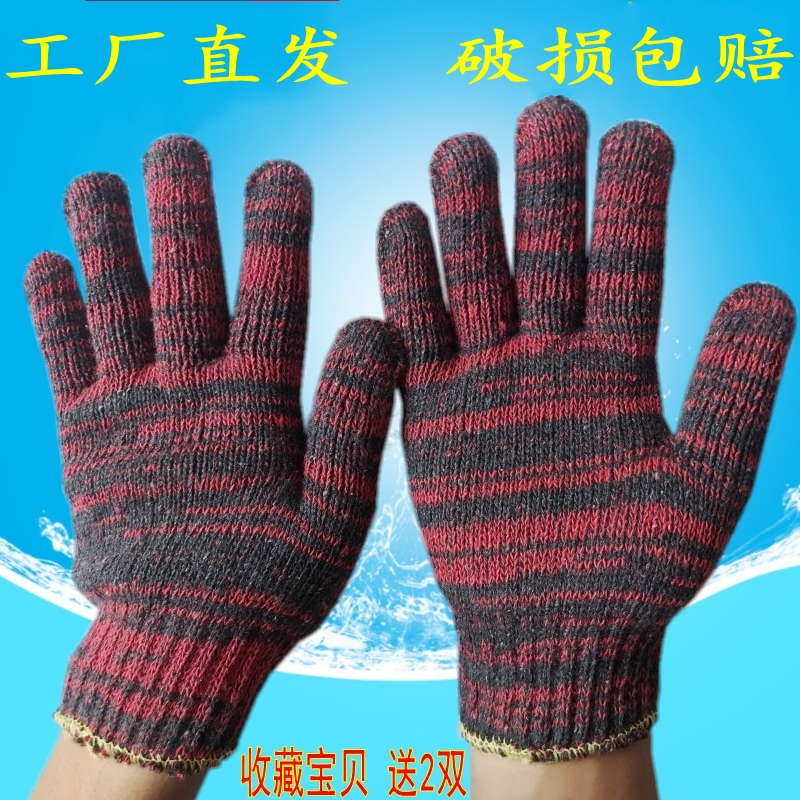 Gloves labor protection wear-resistant thickened work site repair anti slip cotton gloves 60 pairs of cotton gloves wholesale