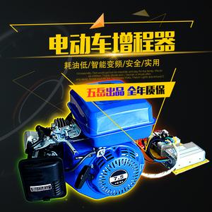 五岳牌智能变频345kw汽油发电机电动车三轮车汽车增程器48v60v72v