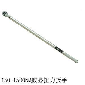 台湾进口电子数显扭力扳手150-1500NM 大扭矩 力矩 1英寸棘轮头