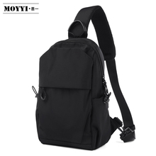 Recreational Men's Brassiere Fashionable Simple Single Shoulder Slant Bag Korean Chao Brand Slant Backpack Small Bag Trendy Postman Bag Men