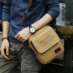 墨一男士帆布包单肩包 韩版休闲 帆布男包 户外斜挎包小跨包背包