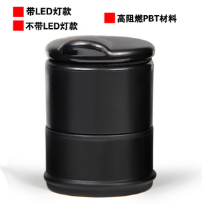 Budi car ashtray car ashtray car ashtray high flame retardant PBT special material 4S shop