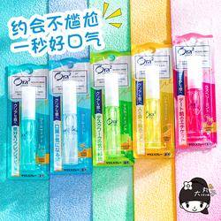 日本进口ora2皓乐齿净澈口气清新剂