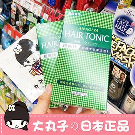 日本 Yanagiya柳屋生发液 头发增长液防脱发固发生发精华240ml