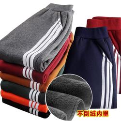 男童加绒裤子儿童棉裤加厚保暖冬装中大童运动12岁15男孩休闲长裤