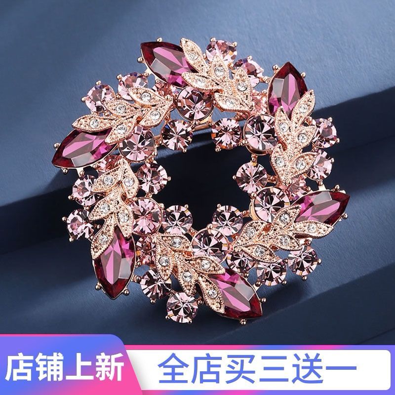 Brooch high-end female Korean luxury temperament coat accessories pin fashion personality versatile DIY accessories