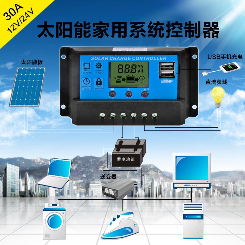 Солнечной энергии контролер 30A 12V24V солнечной энергии доска аккумулятор модель домой USB зарядной струиться 3A
