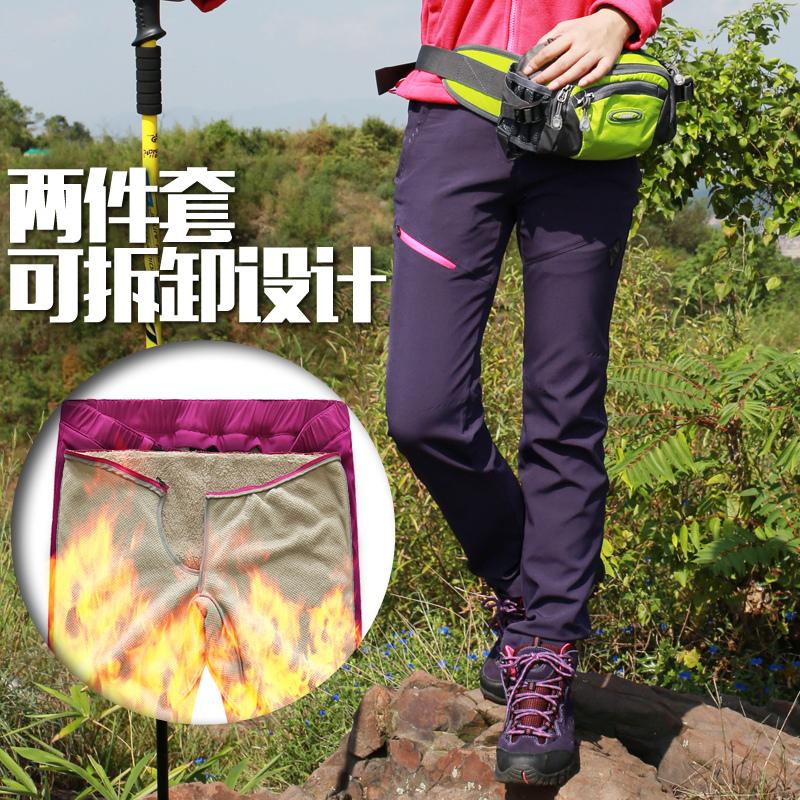 防水防风加绒加厚户外登山冲锋裤