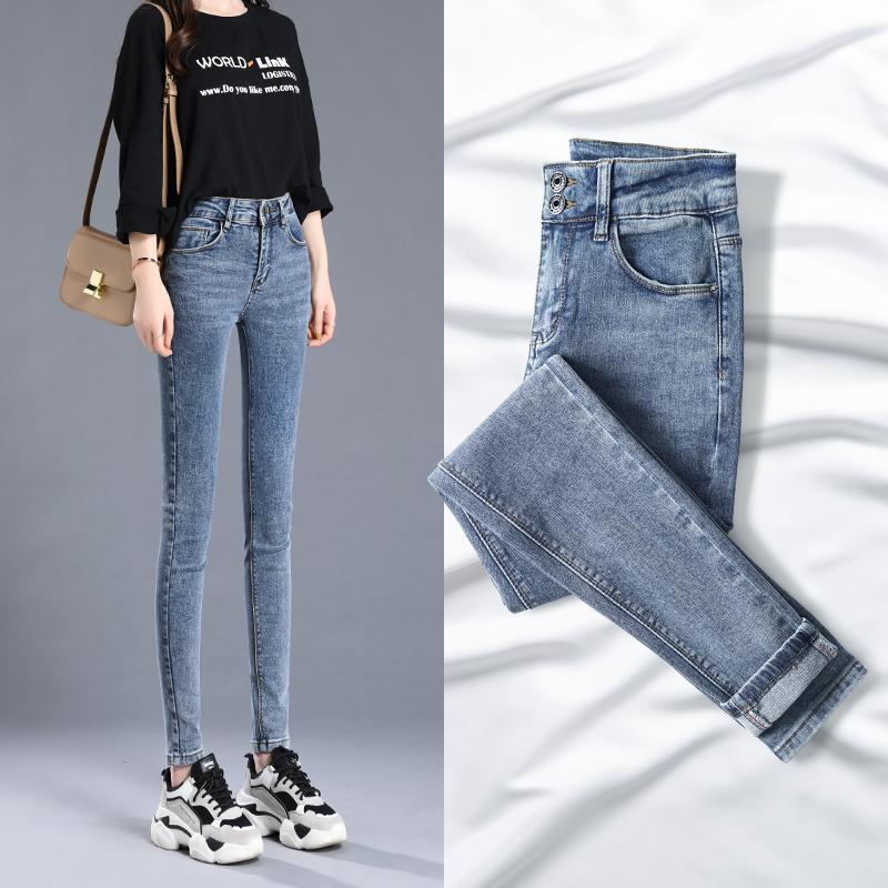 牛仔裤女修身显瘦小脚秋装2020年新款夏季薄款高腰紧身铅笔长裤子