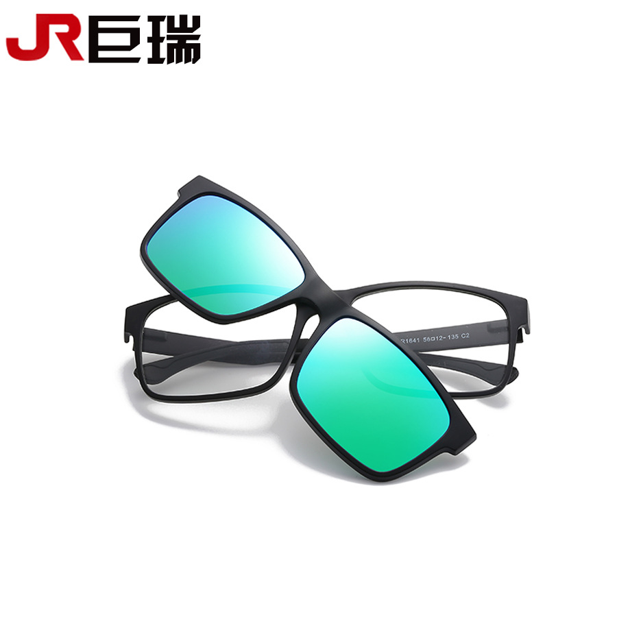 Plastic steel polarizing sunglasses 1641 double magnet absorbing lens, colorful drivers mirror frame A7
