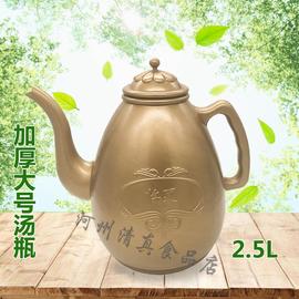 临夏加厚大号汤瓶用品礼拜小净壶回族唐瓶水壶