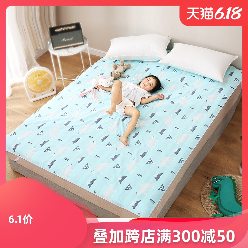 纱布隔尿垫儿婴童超大号纯棉床单床笠防水可洗1.8m夏天透气1.5米