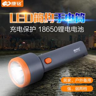 康铭LED手电筒家用可充电强光超亮多功能小便携远射应急照明户外价格