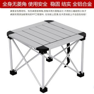 特价户外便携式折叠桌椅野餐桌超轻摆摊桌子烧烤桌全铝合金折叠桌