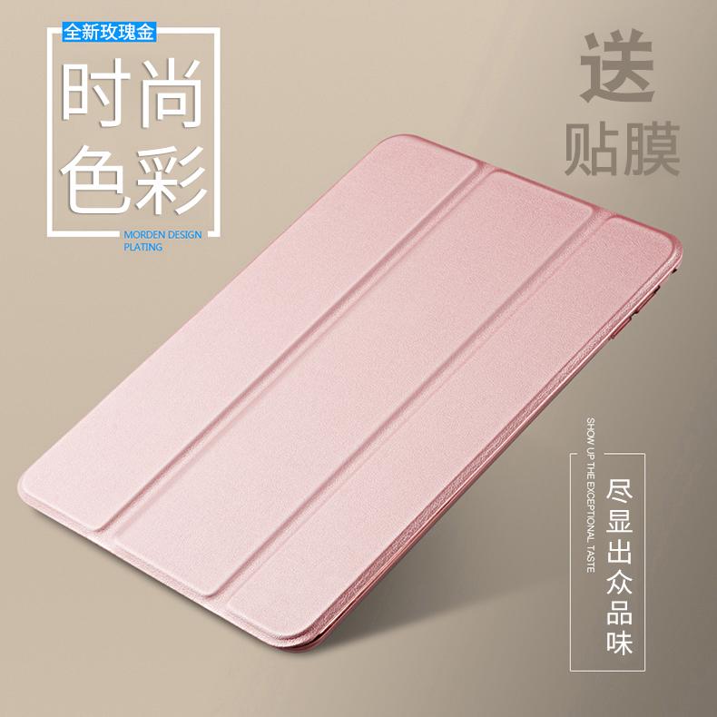 超薄蘋果iPad平板mini2保護套1迷你4全包邊ipda防摔mini3殼iapd套