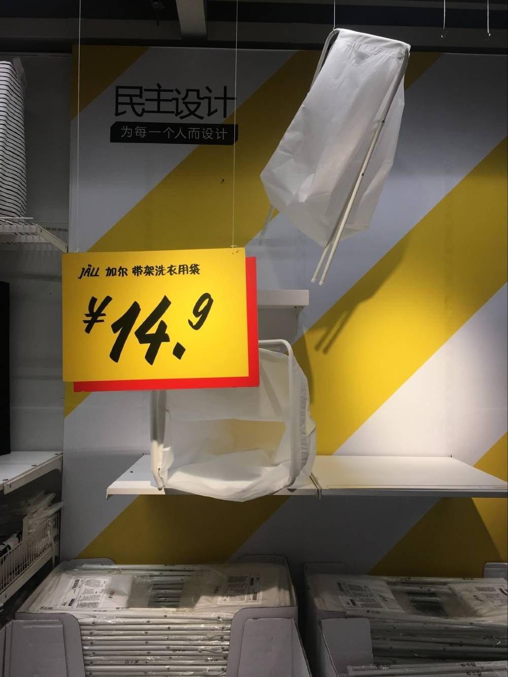 包邮国内宜家代购加尔带架可折叠收纳脏衣篓脏衣袋篮护洗袋洗衣袋