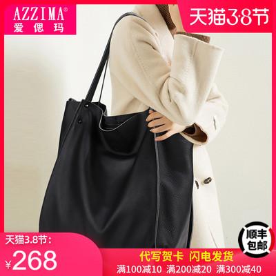 真皮女包2021新款时尚头层牛皮大包手提大容量单肩女士包袋托特包