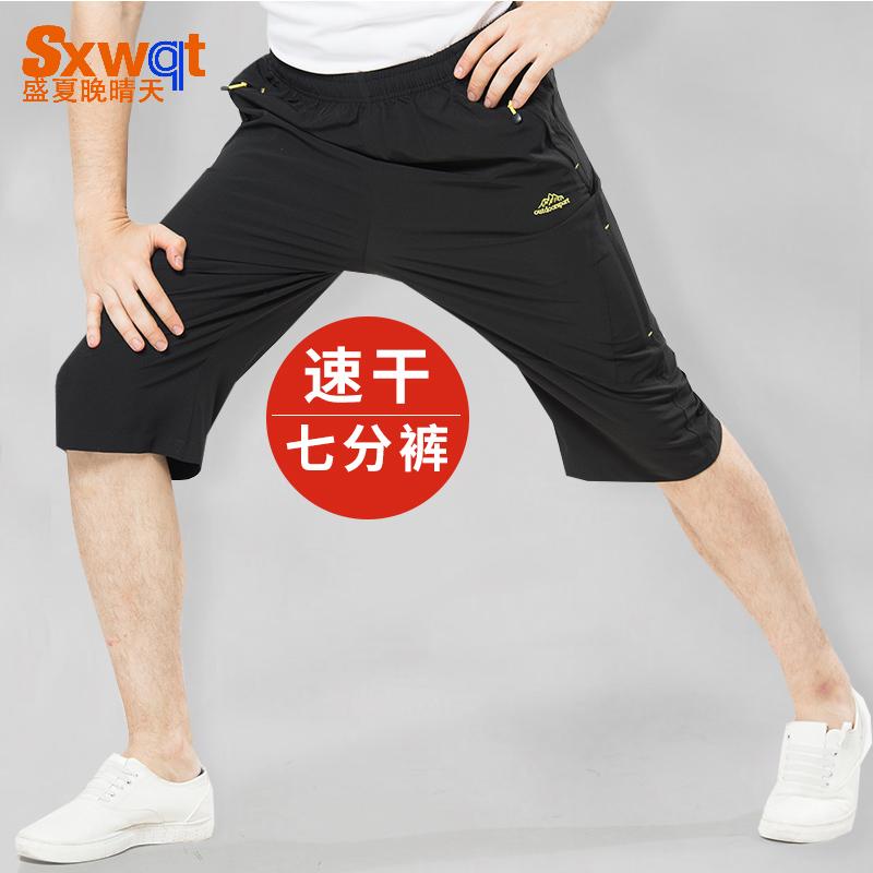 运动男七分裤夏薄款弹力休闲中裤