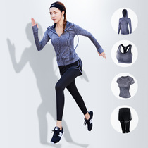 2018 New Yoga Suit Sports set womens professional gym quick dry clothes morning and night running clothes tight autumn and winter