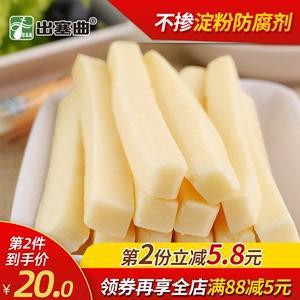 奶酪棒奶酪条出塞曲牛奶条内蒙古特产牛奶棒条酸奶条儿童健康零食
