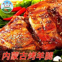 羊肉熟食羊杂羊汤羊肉小吃香辣味羊汤羊肉串