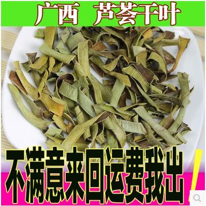 Алоэ чай алоэ сухой алоэ кожа алоэ чай цветы чай 500g бесплатная доставка