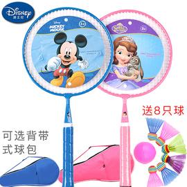 迪士尼超轻儿童羽毛球拍3-12岁小学生幼儿园球拍小孩宝宝球类玩具图片